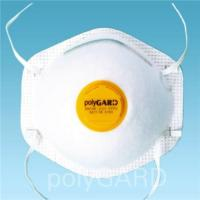 China Dust Respirator, 3m Dust Mask Respirator (8511V) on sale