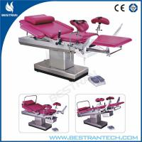 China Max Height 1000mm Electric Obstetric Delivery Bed ,Electric Obstetric Table on sale
