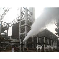 Buy cheap 120th Coal Fired CFB Boiler in Petrochemical Industry from wholesalers