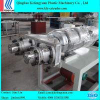 China PVC double outlet electric conduit pipe making machine manufacture in Qingdao on sale