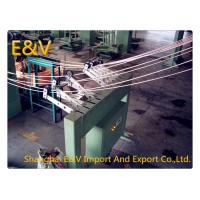 Buy cheap Large Output Upward Casting Machine For Continuous Casting Products product
