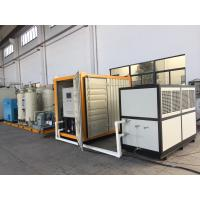 China Laboratory Small Liquid Nitrogen Generator ,  Liquid Nitrogen Production Plant on sale