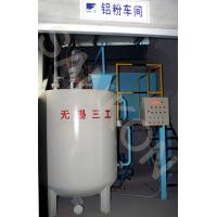Best 2m³ Aluminum Powder AAC Mixer composed of mixing drum / mixing fan / gear box wholesale