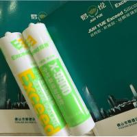 Best Fast Curing Neutral Silicone Sealant Weathering Resistance For Enginnering wholesale