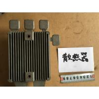 Best Light Weight Cold Chamber Die Cast Aluminium Radiators Intricate For Led Light wholesale