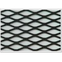 Buy cheap Flattened Aluminum Expanded Metal Mesh Sheet Raised With Diamond Holes from wholesalers