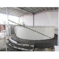 China PP Saltwater Large Fish Tanks for sale on sale