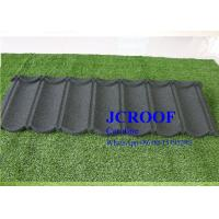 Best 18 Color Wood Grain Stone Coated Roofing Sheet Plain Roof Tiles Type wholesale
