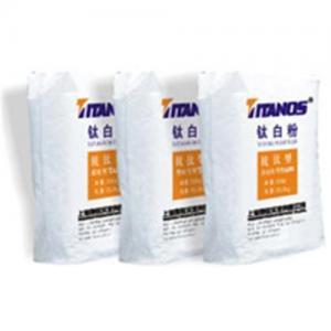 Best Chloride Rutile Titanium Dioxide HR990 wholesale