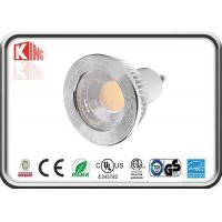 Buy cheap High lumen 5W Indoor LED Spotlight Dimmable COB for living room from wholesalers