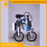 """Buy cheap 2015 powerful excellent foldable 12"""" small electric bicycle E bike with aluminum from wholesalers"""