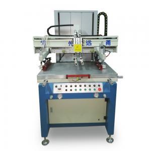 Best Tension Silk Screen Printing Press , Smooth Operation Industrial Silk Screen Printing wholesale