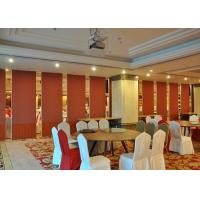 China Office  Aluminum Sliding Doors Operable Wall For Banquet Wedding Facility on sale