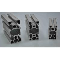 Best Commercial Mill Finish Industrial Aluminium Profile for Construction 6063-T6 wholesale