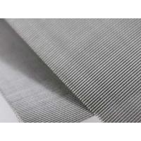 China Plain Twill Dutch Weave Stainless Steel Wire Mesh Panels For Plastic Extruder Machine on sale