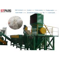 China Plastic PP PE Film Washing Line Scrap Recycling Crushing Drying Production on sale
