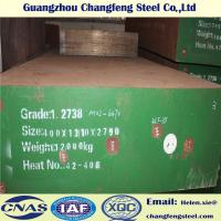 China Structural Pre - Hardened Plastic Mold Steel / 1.2738 718 P20+Ni Die Steel Plate on sale