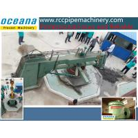 Best Good Price Cement Pipe Making Machine for Water Drainage - Vertical Vibration Casting Concrete pipe making machine wholesale