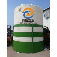 Best Industry Plastic Water Storage Tanks wholesale
