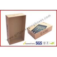 Craft Paper Gift Boxes Colorful Printing Smart Phone Standard Top And Base