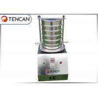 Best 220V 0.15KW Powder Sieving Machine Laboratory Scale CE / ISO Approval wholesale