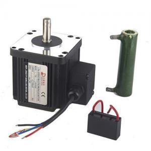 Best AC Electric Motor  (70TYD-S) wholesale