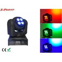 China Double Face 4*10W Wash with 1*10W Beam LED Moving Head Light   X-87A on sale