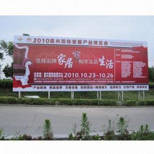 Best Advertising Frontlit/Backlit Flex Banner, Ideal for Indoor and Outdoor Usage wholesale