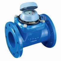 Best Water meter, used to measure cold and hot water flowing through tap water supply pipe wholesale