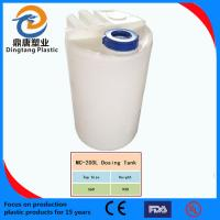 Best MC-200LFood grade LLDPE Rectangular Chemical tank for pump wholesale