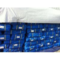 Best All kinds of sizes tarpaulin sheet,fabric tarpaulin used for truck cover wholesale