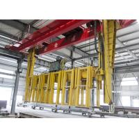 Cheap 6.0m mould AAC Block Equipment Sand Lime And Fly Ash Block Plant 150000 m3 for sale
