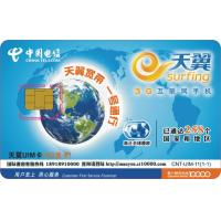 China ABS SIM Contact IC Smart Card for Telecom and Mobile Operator on sale