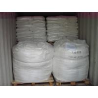 Best Titanium Dioxide Rutile CR1920 wholesale