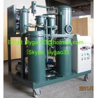 China Lube Oil Treatment Machine, Lube Oil Purifier, Hydraulic Oil Purifier, Oil Filter Plant on sale