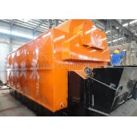 China Food Industry Coal Fired Steam Boiler Energy Saving Water Tube Steam Boiler on sale