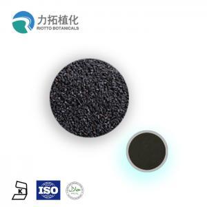 Best Organic 5% - 25% Black Rice Extract Anthocyanin With Dark Purple Fine Powder wholesale