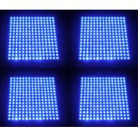 China High Efficiency 150 x 1W 60HZ Led Grow Light Panels Lamp for Hydroponics on sale