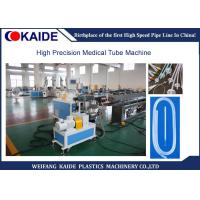 China Medical Plastic Tubing Extrusion Machines 2mm-10mm PVC / PE Pipe Extrusion Line on sale