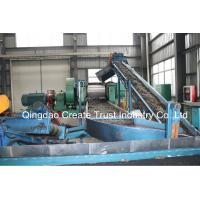China waste tire recycling machine/used tire recycling machine for  tire production line on sale