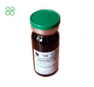 Best Oxytetracycline Dehydrate 20g Veterinary Drug wholesale