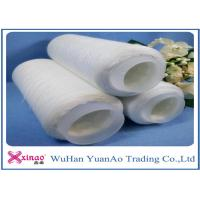Best Sewing Spun Polyester Thread / High Tenacity polyester  Yarn On Plastic or Paper Cone wholesale