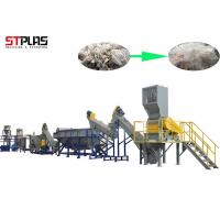 Cheap Custom Plastic Waste Recycling Machine Waste Film Plastic Garbages Washing for sale