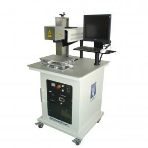 China automatic fabric cutting machine TJ1325 on sale