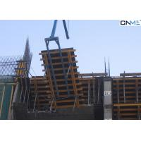 Best Steel Material Slab Formwork Systems Lift Fork 10kN / 15kN Bearing Load wholesale