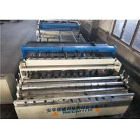 Best Fully Automatic Fence Mesh Welding Machine  Multipoint Welding One Person Operation wholesale