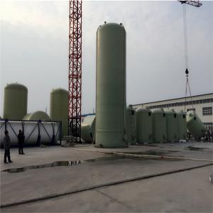 Best GRP Storage Tank wholesale