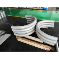 Best ASME SB167 UNS NO 6600. UNS6600 , Alloy Steel Seamless bend pipe , 100% PT , ET, UT , Petrochemical, Heating application wholesale