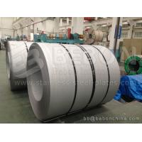 China 316 stainless steel, stainless 316, 31 stainless steel pipe price on sale