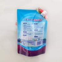China Transparent Stand Up Pouch Custom Packaging Bags High Barrier on sale